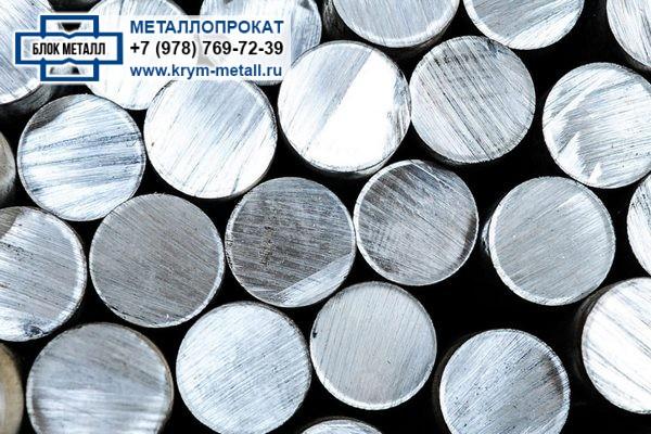 Прокат алюминия Севастополь, Крым
