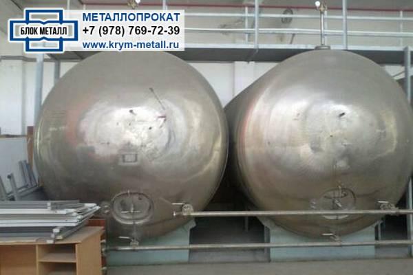 Баки Емкости Севастополь
