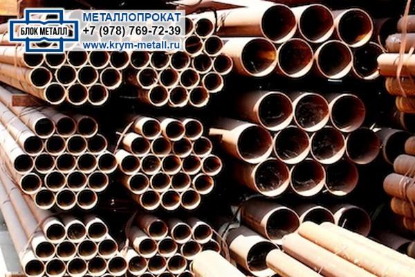Бу труба Севастополь Крым
