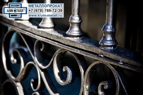Художественная ковка Севастополь, Крым