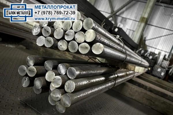 Круг калиброванный купить Севастополь, Крым