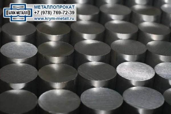 Круг стальной Севастополь, Крым