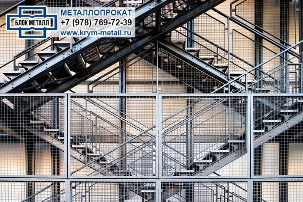 Металлические лестницы Севастополь, Крым
