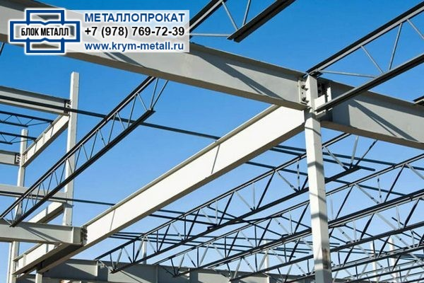 Строительные металлоконструкции Севастополь, Крым