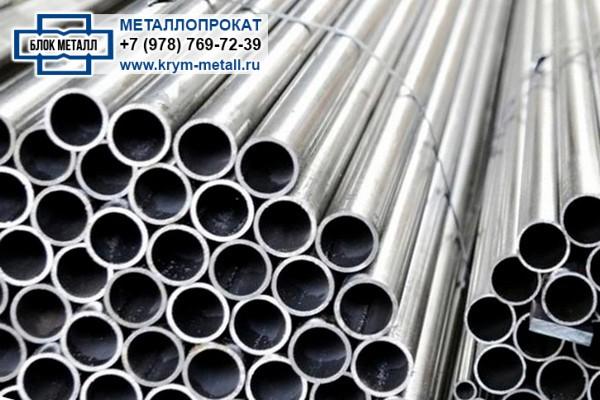 Труба из нержавеющей стали Севастополь, Крым