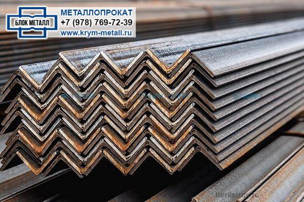 Уголок стальной Севастополь, Крым